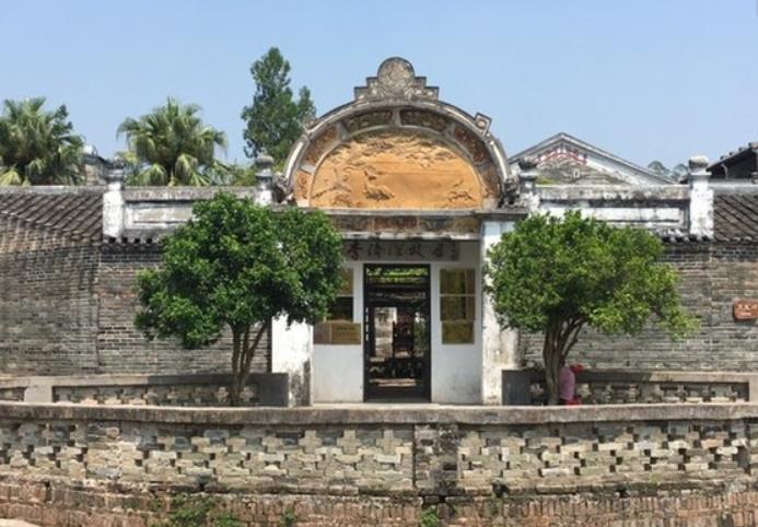 梧州——李济深故居